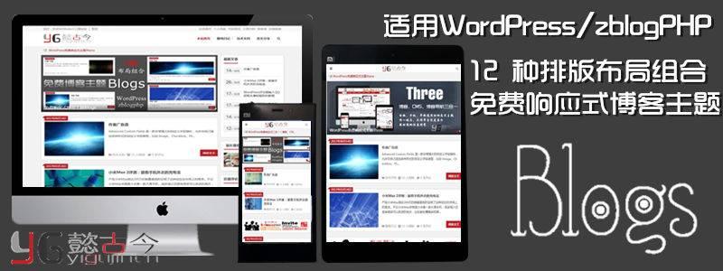 WordPress免费响应式主题Three
