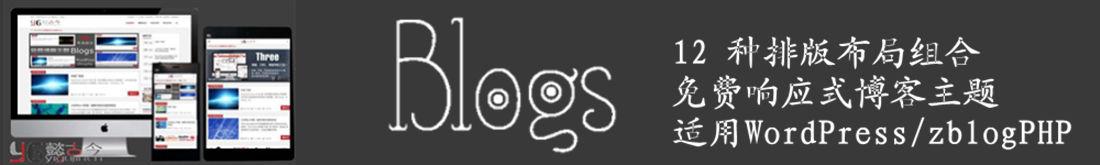 WordPress免费响应式主题:Blogs主题