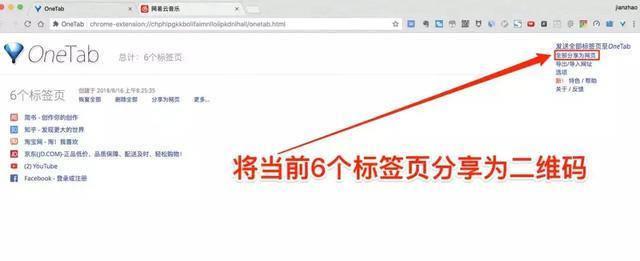 33个优秀谷歌浏览器插件,你知道多少?
