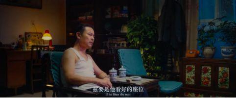 奇怪的中国式父子关系